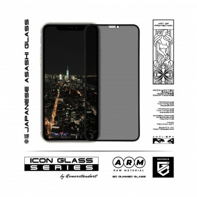 Захисне скло Apple iPhone X\XS\11Pro Armor Standart icon 3D ANTISPY