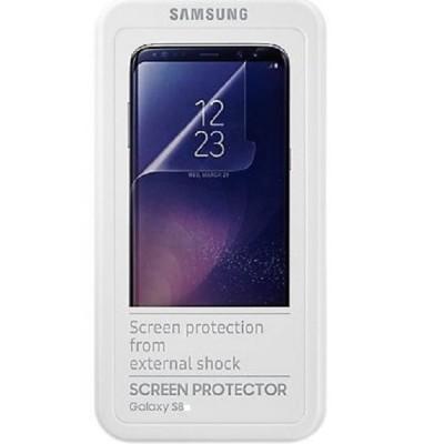 Захисна плівка Samsung Galaxy S8 Screen Protector MK