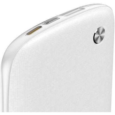 Power Bank Baseus Plaid PPALL 10000mAh White
