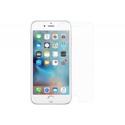 Захисне скло Apple iPhone 6 Plus Baseus 0.3mm