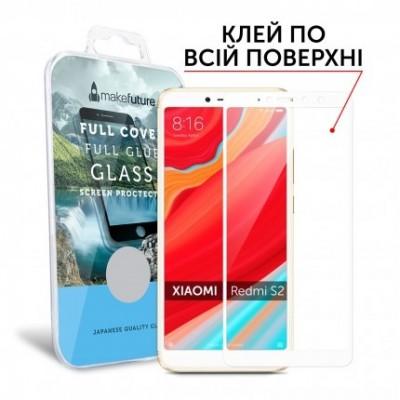 Захисне скло Xiaomi Redmi S2 MakeFuture Full Glue White