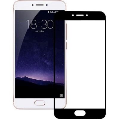 Захисне скло Meizu MX6 MASTER Silk Screen Black