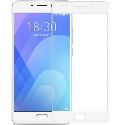 Захисне скло Meizu М6 Note MD Glass 3D White