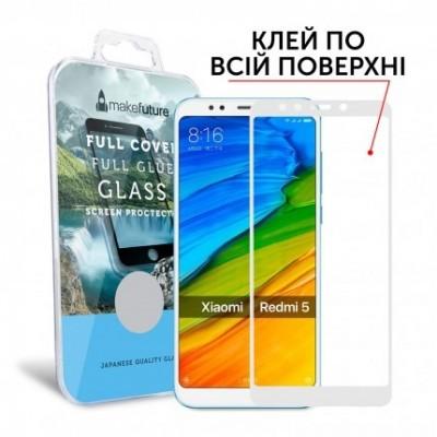 Захисне скло Xiaomi Redmi 5 MakeFuture Full Glue White