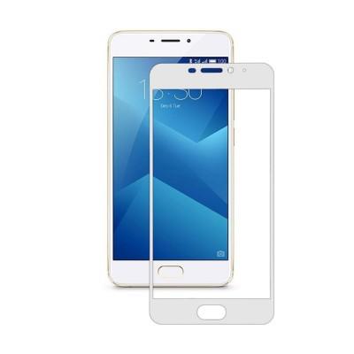 Захисне скло Meizu M5 Note Makefuture Full Cover White
