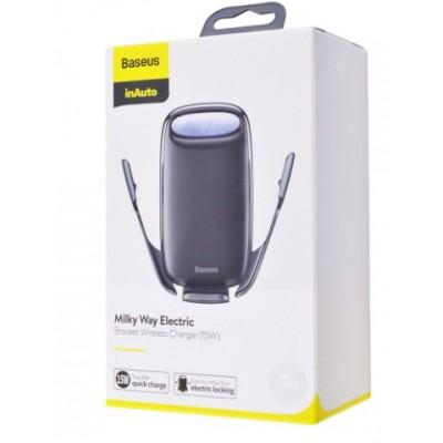 Автотримач  Wireless Changer BASEUS Milky Way Electric Bracket 15W Black