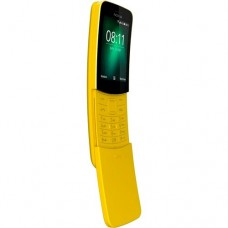 Nokia 8110 DS 4G Yellow