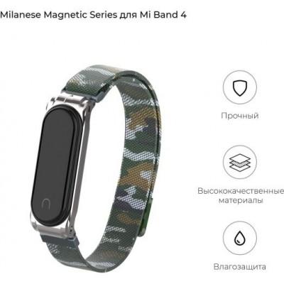 Ремінець для фітнес-браслета Xiaomi Mi Band 4 Milanese Magnetic Strap Camo Green